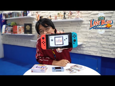 (ENG) Special video message: THE LAST BLADE and SAMURAI SHODOWN